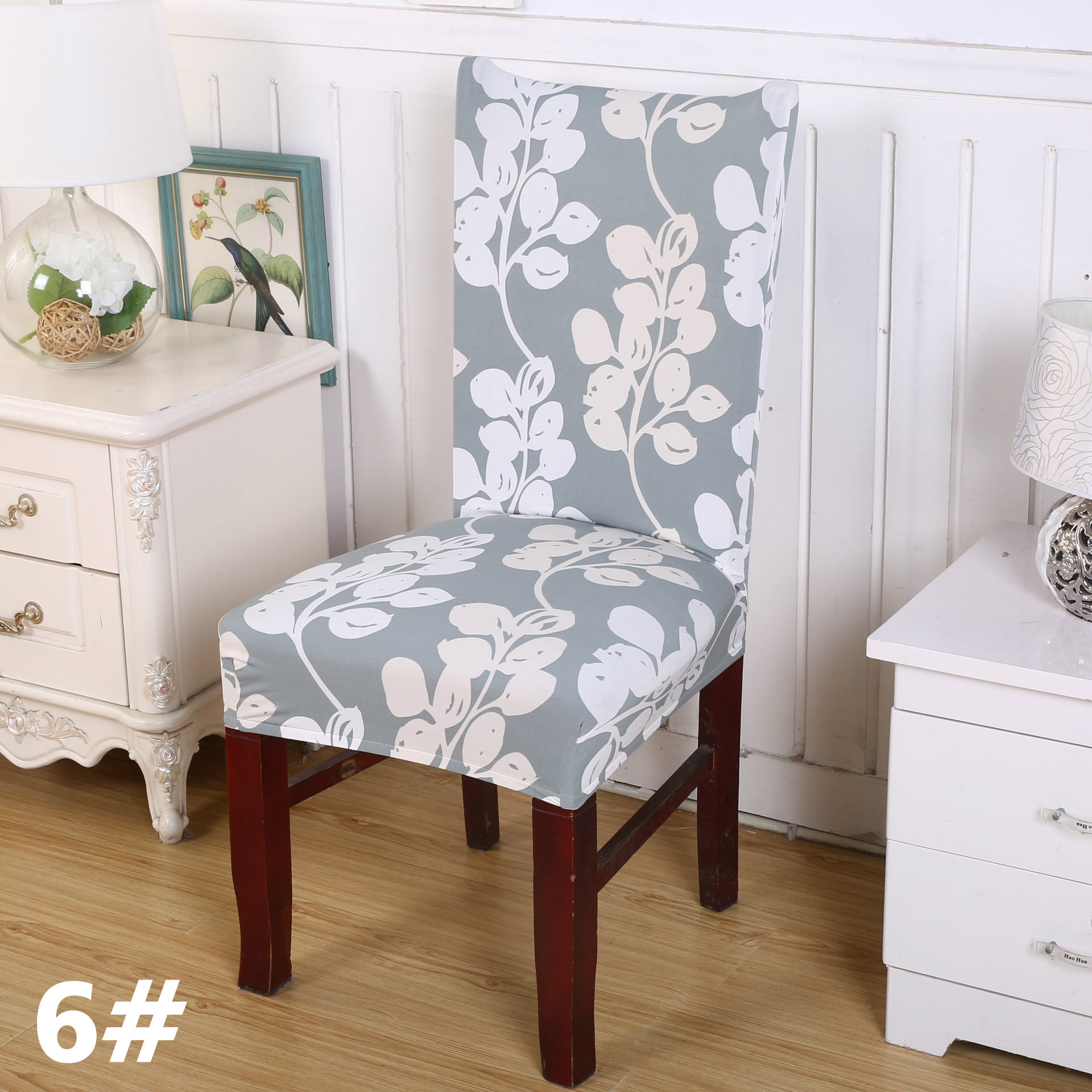 Dining Room Chair Covers 1/4/6/8/10Pcs Floral Elegant ...